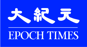 Subscribe Epochtimes